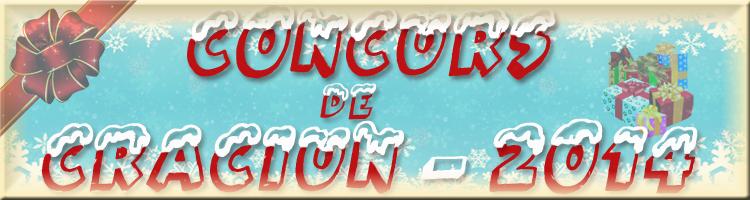 Concurs de Craciun 2014.png