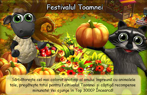 Festivalul Toamnei.png