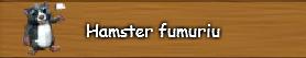 Hamster fumuriu.png